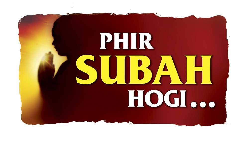 Phir Subah Hogi