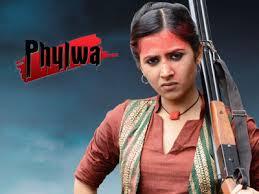 Phulwa