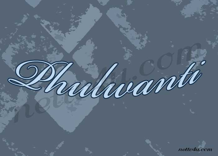 Phoolwanti