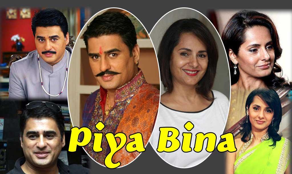 Piya Bina