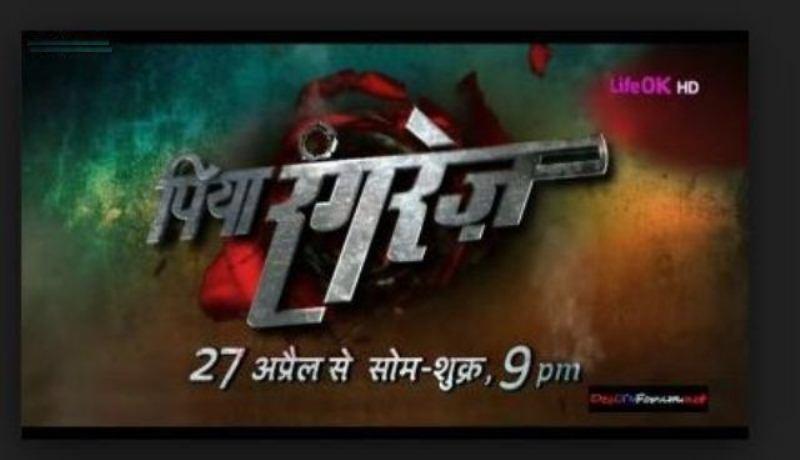 Life Ok   Programs   Channel Updates   Entertainment   NETTV4U