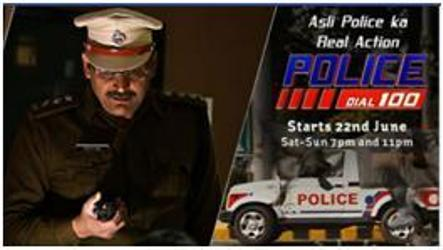 Police Dial 100