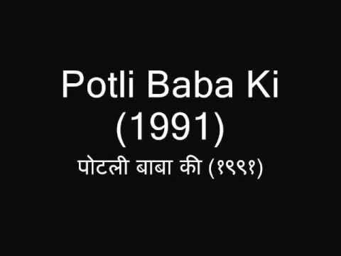 Potli Baba Ki