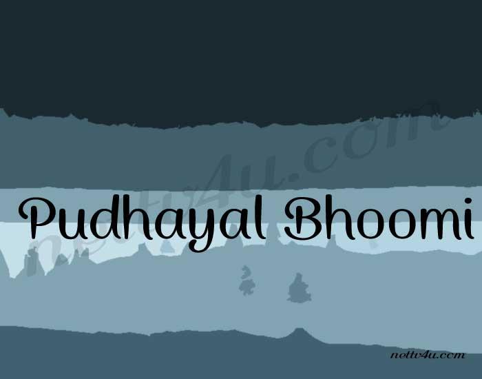 Pudhayal Bhoomi