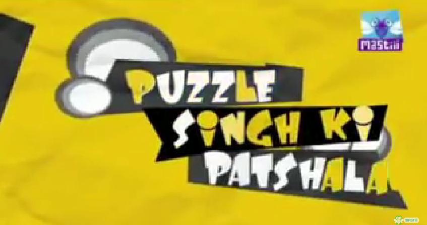 Puzzle Singh Ki Patshala