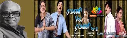 Ramany Vs Ramany Part 2