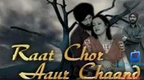 Raat Chandni Aaur Chor