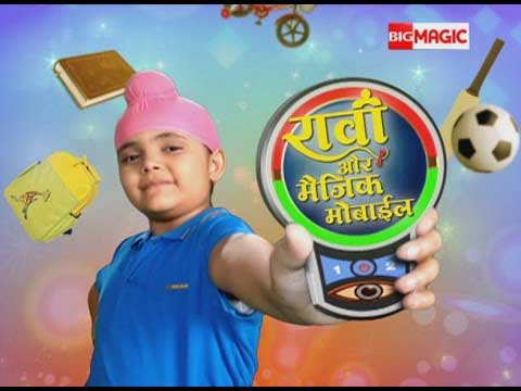 Raavi Aur Magic Mobile