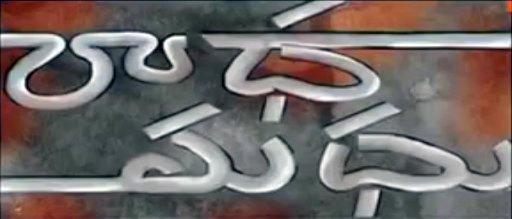 Radha Madhu