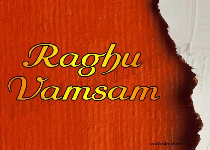 Raghu Vamsam