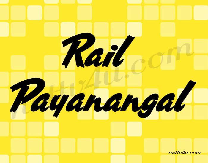 Rail Payanangal