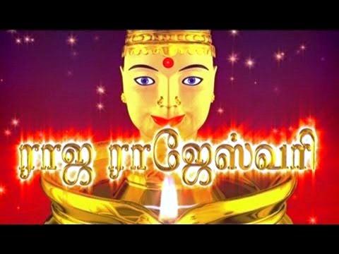 Raja Rajeswari