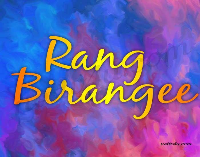 Rang Birangi