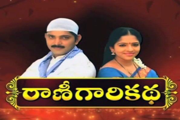 Star MAA TV Serials Latest Episodes Watch Online - NetTV4U