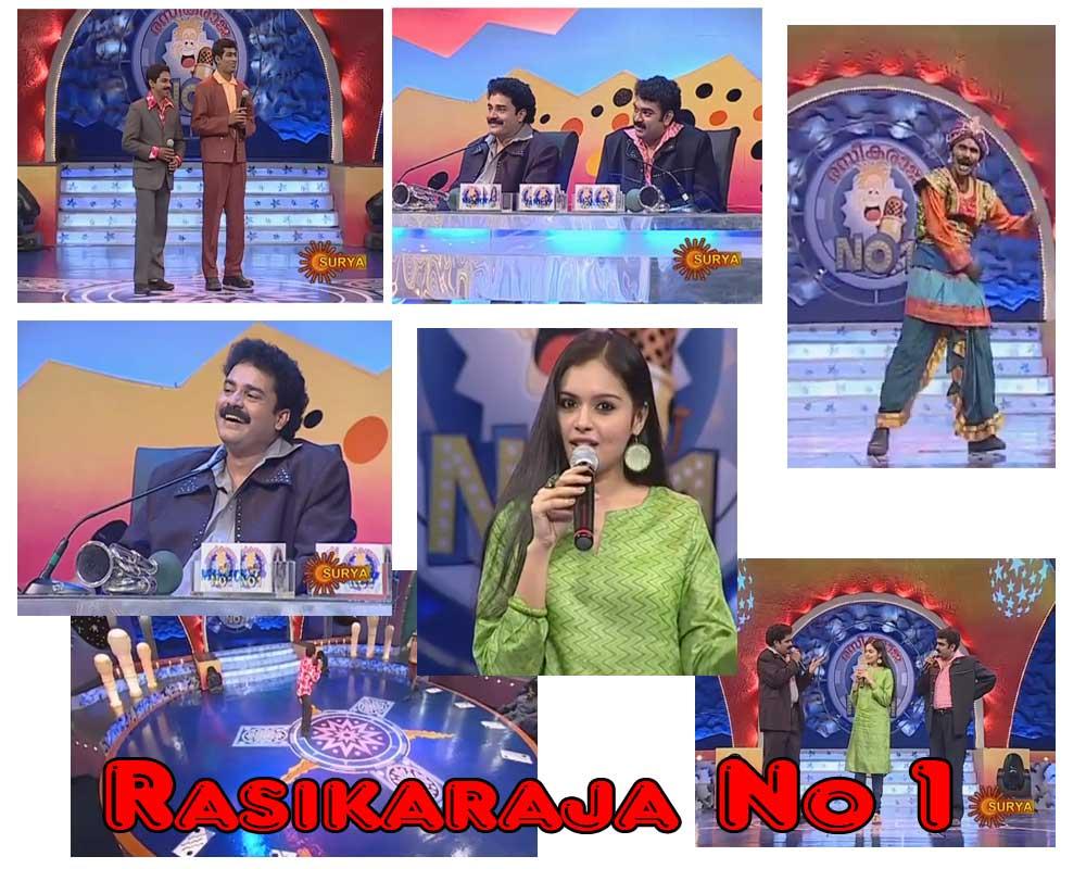 Rasikaraja No 1