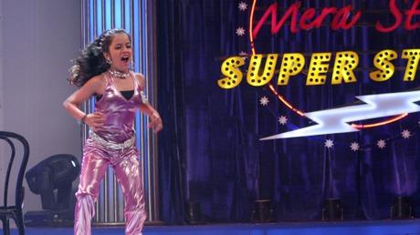 Rin Mera Star Superstar