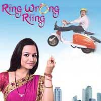 Ring Wrong Ring