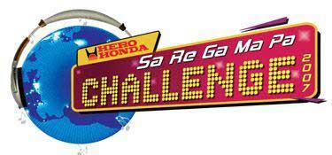 Sa Re Ga Ma Pa Challenge 2007
