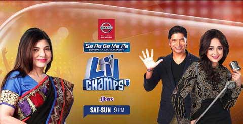 Sa Re Ga Ma Pa Little Champs 2015
