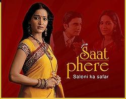 Saat Phere - Saloni Ka Safar