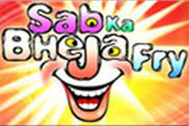 Sab Ka Bheja Fry