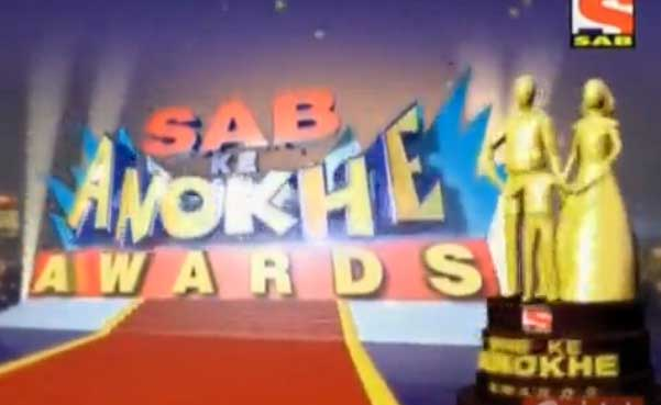 Sab Ke Anokhe Awards 2012