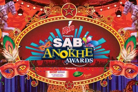 Sab Ke Anokhe Awards 2014