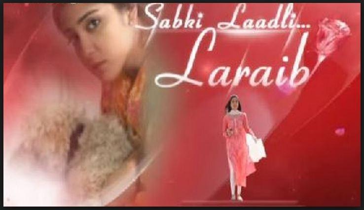 Sabki Laadli Laraib