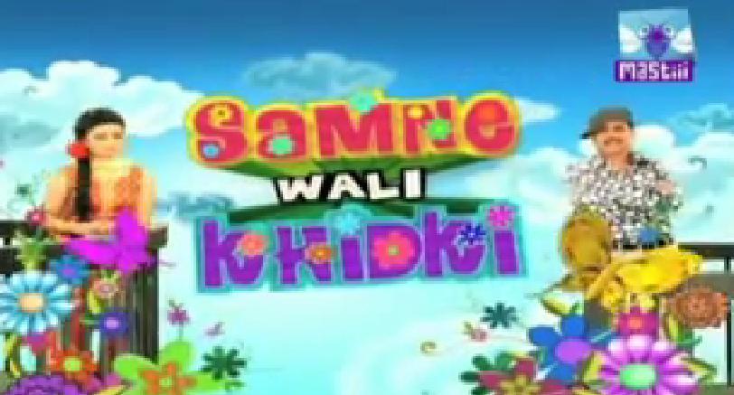 Samne Wali Khidki