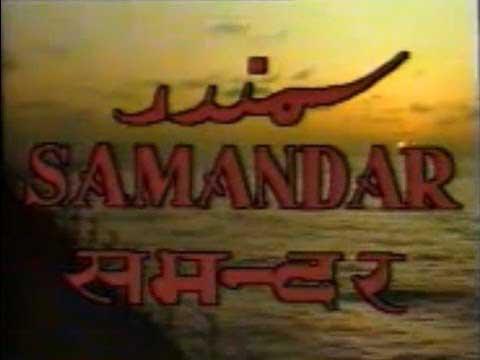 Samandar