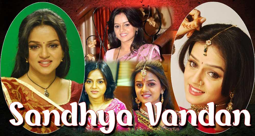 Sandhya Vandan