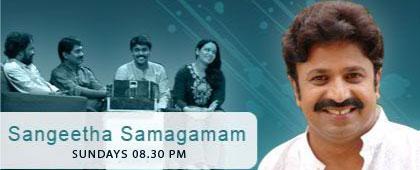Sangeetha Samagamam