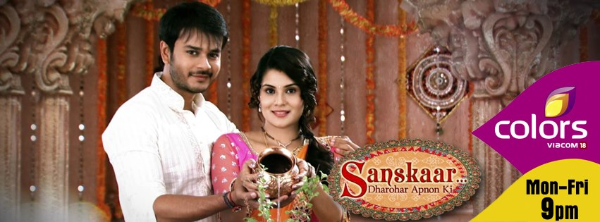 Sanskaar - Dharohar Apnon Ki Season 1