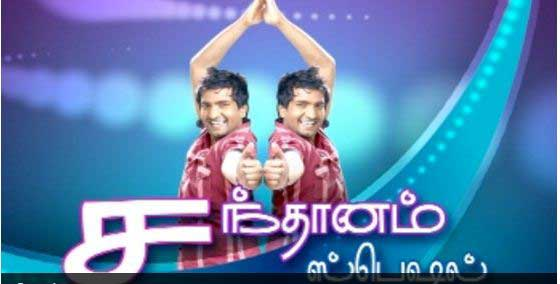 Santhanam Special