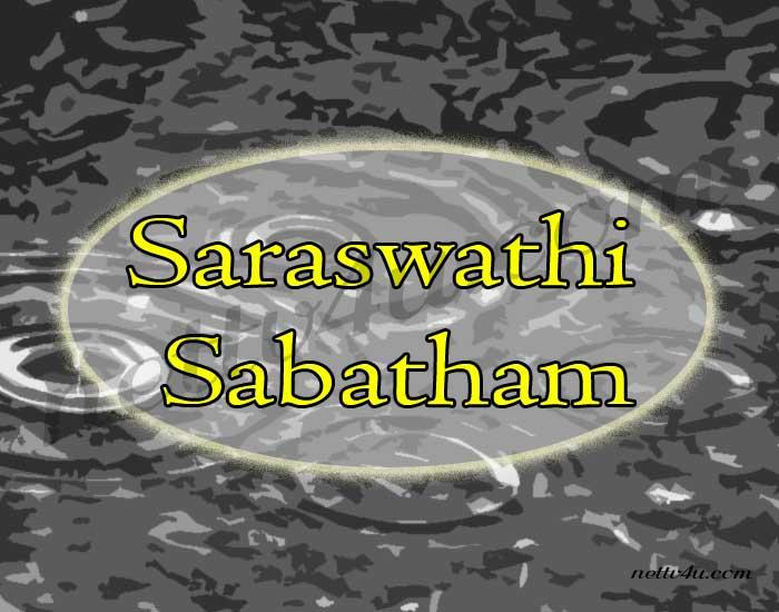 Saraswathi Sabatham
