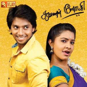 Saravanan Meenatchi Season 2