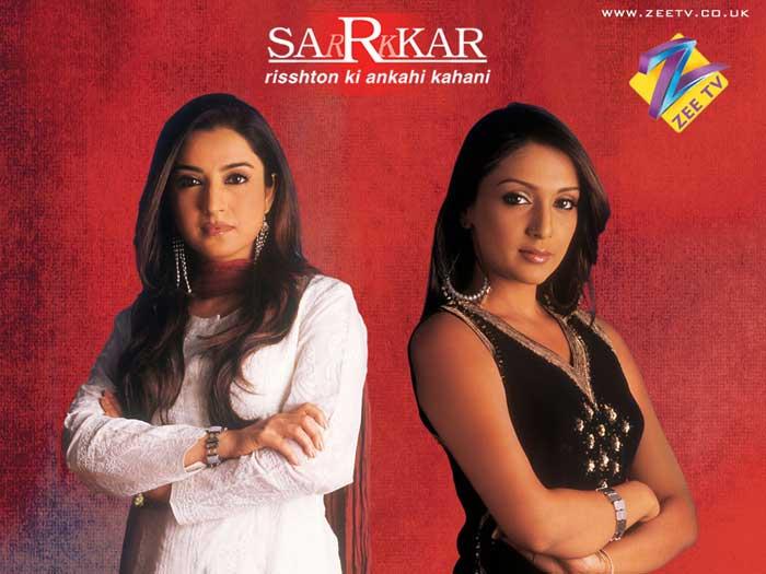Sarrkkar - Risshton Ki Ankahi Kahani