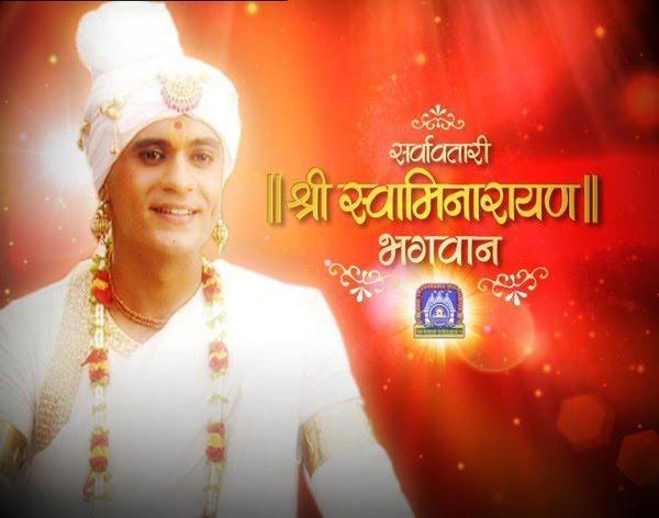 Sarvopari Shri Swaminarayan Bhagwaan