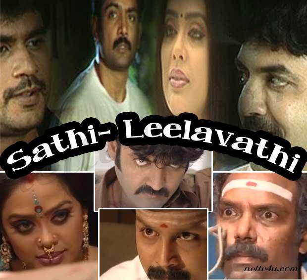 Sathileelavathi