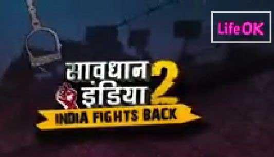 Savdhaan India Fights Back 2
