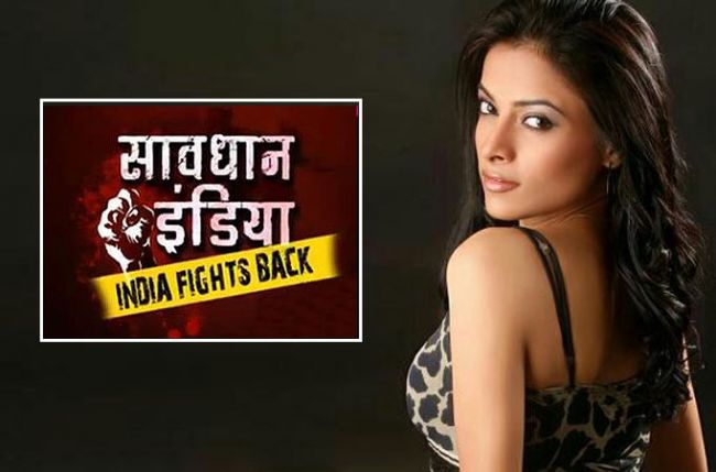 Savdhaan India - India Fights Back