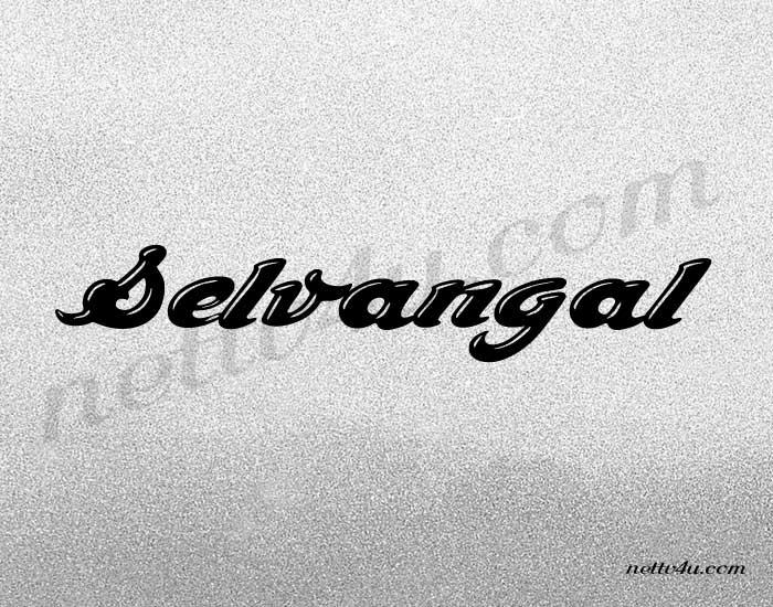 Selvangal
