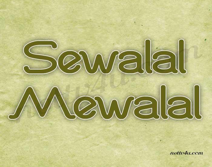 Sewalal Mewala