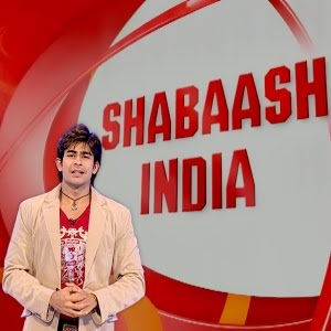 Shabaash India