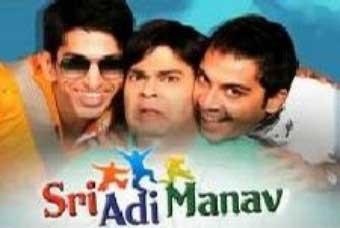 Shree Adi Manav