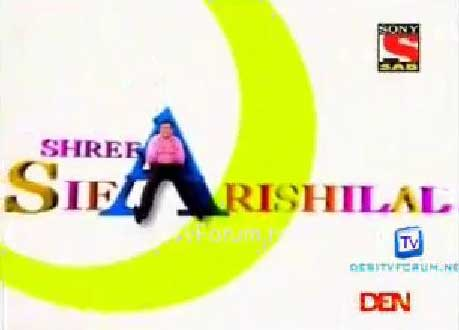 Shree Sifarishilal