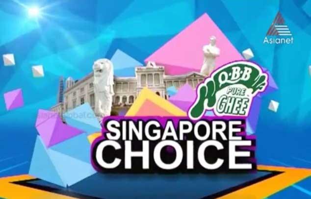 Singapore Choice