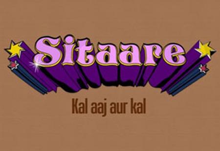 Sitaare Kal Aaj Aur Kal