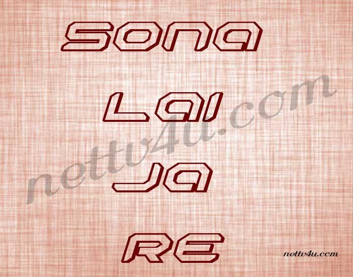 Sona Lai Ja Re