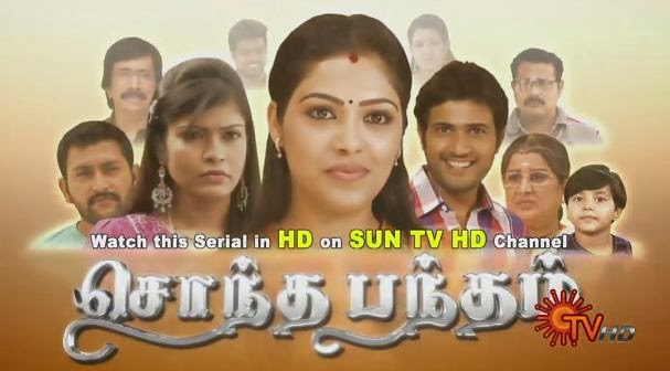 Tamil Tv Show Thirai Vimarsanam Sun Tv Synopsis Aired On SUN TV Channel